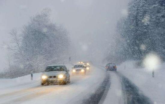 冬季行车安全注意事项 冬季车祸多发四个危险时段提醒