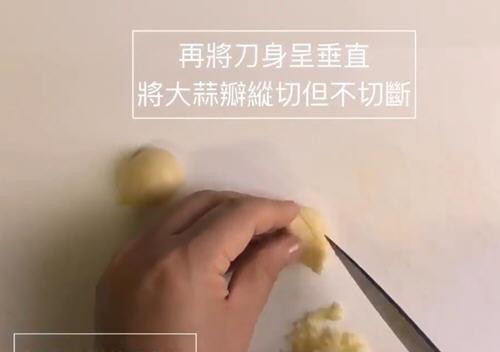 用刀怎么切蒜末才均匀图解 切完后手上不会黏黏的有臭味